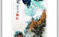 张贝尔国画-山水画 (46)