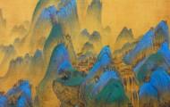中国十大传世名画之王希孟《千里江山图》 (19)