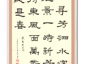 张贝尔书法-篆书作品