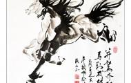 张贝尔2019暑期国画作品选 (5)