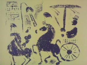 汉代画像砖艺术